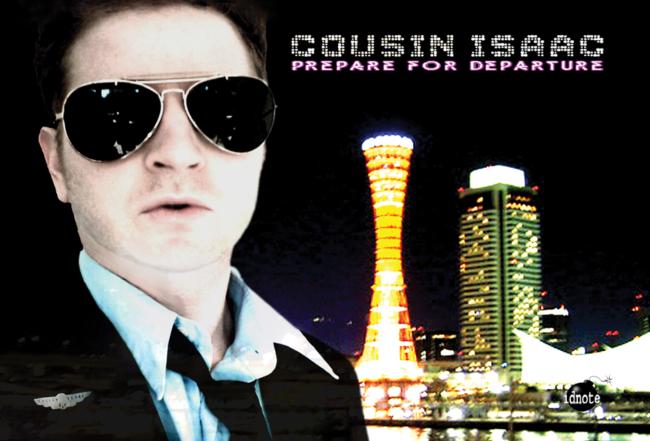 Cousin Isaac
